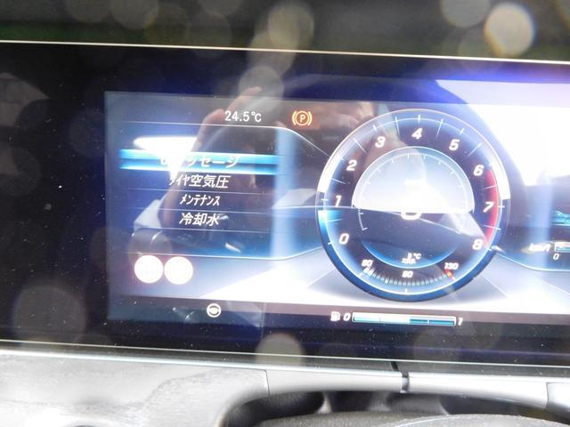 E200 アバンギャルド スポーツ ドライブパイロット 360度カメラナビゲーション ビルトインUSB/VTRコネクタ Bluetooth ドライブレコーダー レーダークルーズコントロール ブルメスタサウンド(12枚目)