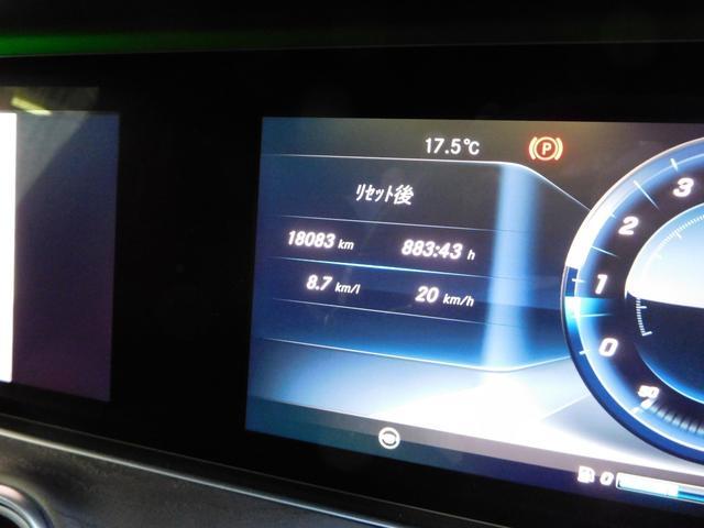 E200 アバンギャルド スポーツ ドライブパイロット 360度カメラナビゲーション ビルトインUSB/VTRコネクタ Bluetooth ドライブレコーダー レーダークルーズコントロール ブルメスタサウンド(14枚目)