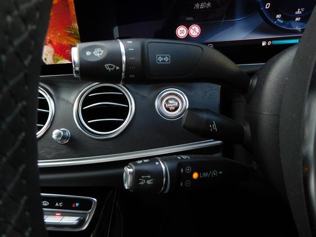 E200 アバンギャルド スポーツ ドライブパイロット 360度カメラナビゲーション ビルトインUSB/VTRコネクタ Bluetooth ドライブレコーダー レーダークルーズコントロール ブルメスタサウンド(18枚目)