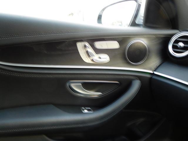 E200 アバンギャルド スポーツ ドライブパイロット 360度カメラナビゲーション ビルトインUSB/VTRコネクタ Bluetooth ドライブレコーダー レーダークルーズコントロール ブルメスタサウンド(21枚目)