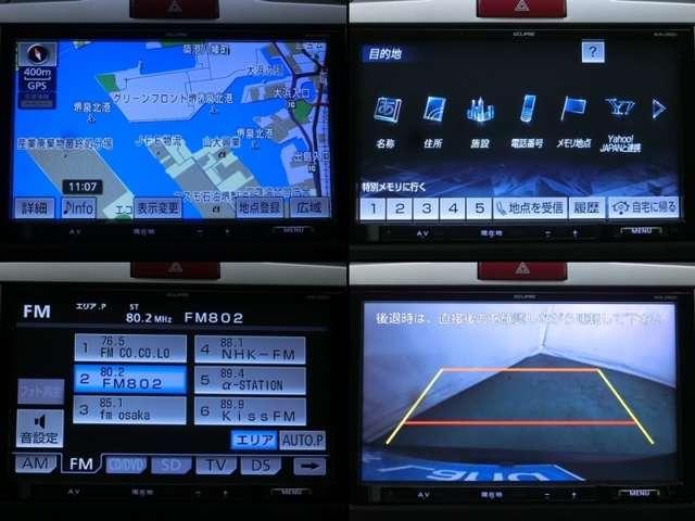 ホンダ フリード 1.5 G ジャストセレクション 両側電動 ナビ