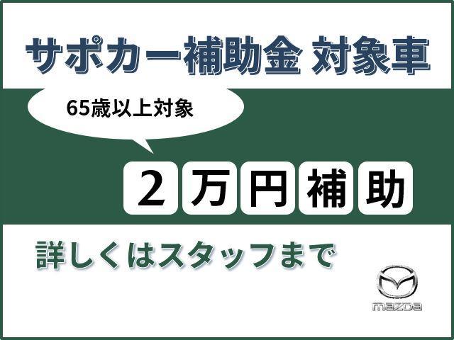 「マツダ」「CX-3」「SUV・クロカン」「大阪府」の中古車3