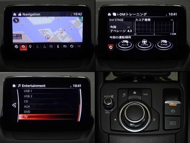 「マツダ」「CX-3」「SUV・クロカン」「大阪府」の中古車5