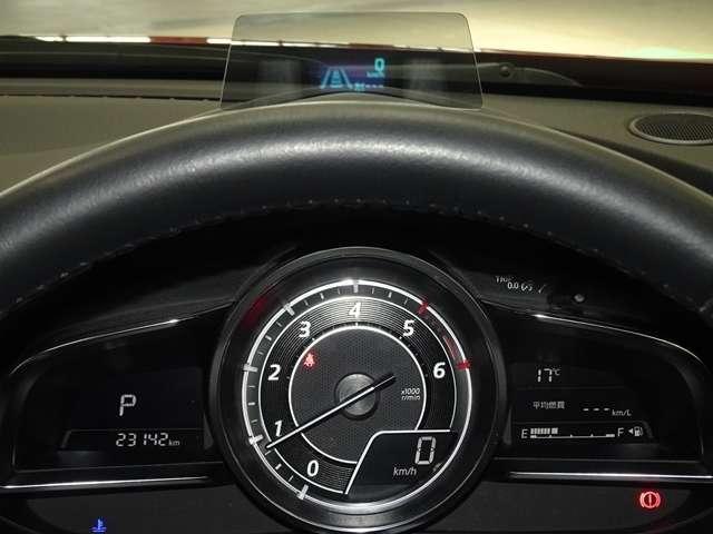 走行中視線をあまり動かさずに速度確認ができるアクティブドライビングシステム