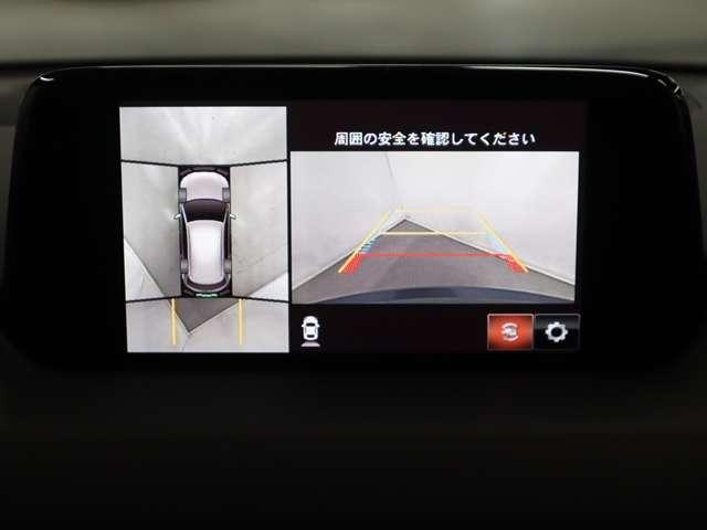 2.0 20S マツダ認定中古車 サポカー 衝突被害軽減システム 車間認知支援システム レーダークルーズコントロール ブラインドスポットモニタリング ハイビームコントロール 360度ビューカメラ(6枚目)