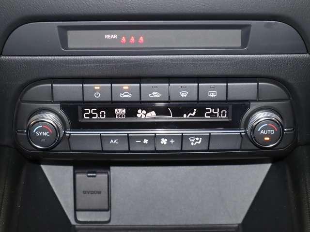2.0 20S マツダ認定中古車 サポカー 衝突被害軽減システム 車間認知支援システム レーダークルーズコントロール ブラインドスポットモニタリング ハイビームコントロール 360度ビューカメラ(8枚目)