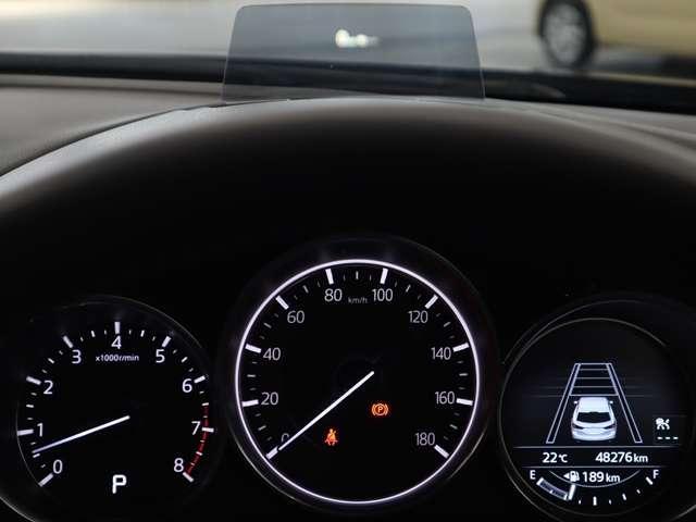 2.0 20S プロアクティブ マツダ認定中古車 サポカー 衝突被害軽減システム 車間認知支援システム レーンキープアシスト アダプティブLEDヘッドランプ BOSEサウンド マツダスピードエアロ(8枚目)