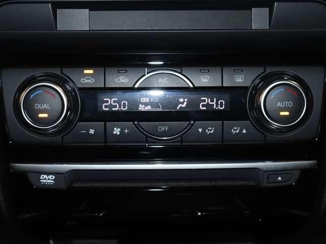 2.0 20S プロアクティブ マツダ認定中古車 サポカー 衝突被害軽減システム 車間認知支援システム レーンキープアシスト アダプティブLEDヘッドランプ BOSEサウンド マツダスピードエアロ(9枚目)