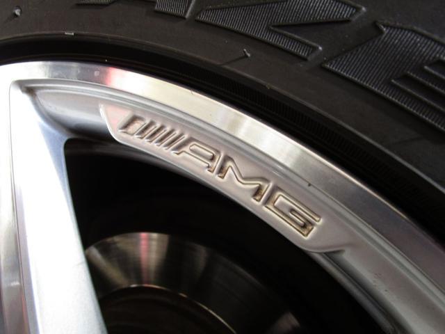 E350 アバンギャルド AMGスポーツパッケージ(13枚目)