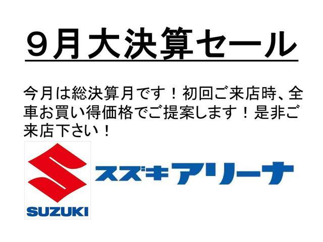 モード 軽自動車 レーダーブレーキ スズキ保証付(3枚目)