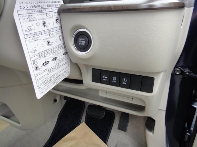 モード 軽自動車 レーダーブレーキ スズキ保証付(10枚目)