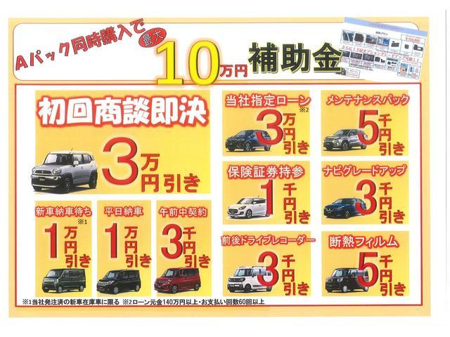 ハイブリッドXZ 全方位モニター 軽自動車 スズキ保証付(2枚目)