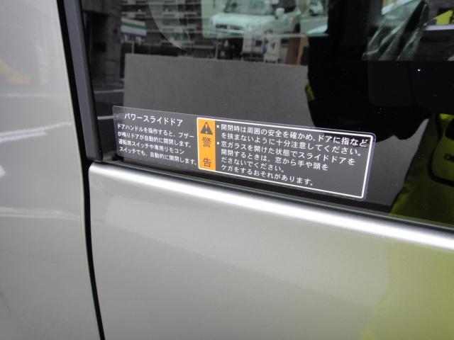 ハイブリッドXZ 全方位モニター 軽自動車 スズキ保証付(19枚目)