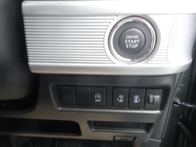 ハイブリッドX スズキ5年保証付 2型 セーフティサポート 軽自動車 両側パワースライドドア(13枚目)