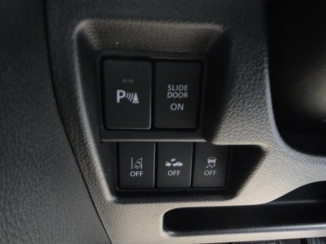 ハイブリッドX スズキ5年保証付 2型 セーフティサポート 軽自動車 両側パワースライドドア(14枚目)