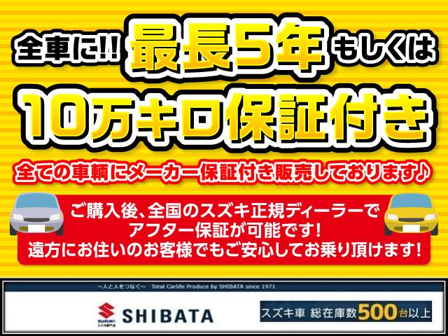 Jスタイルターボ スズキ5年保証付 特別仕様車 セーフティサポート 軽自動車(4枚目)