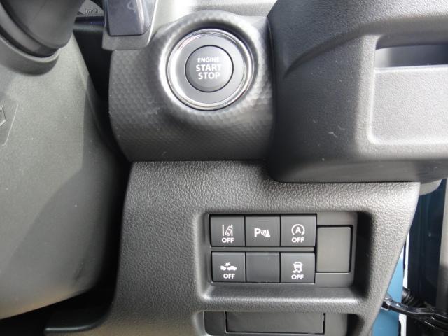 Jスタイルターボ スズキ5年保証付 特別仕様車 セーフティサポート 軽自動車(13枚目)