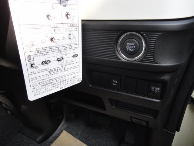 ハイブリッドG スズキ5年保証付 2型 両側スライドドア 軽自動車(13枚目)