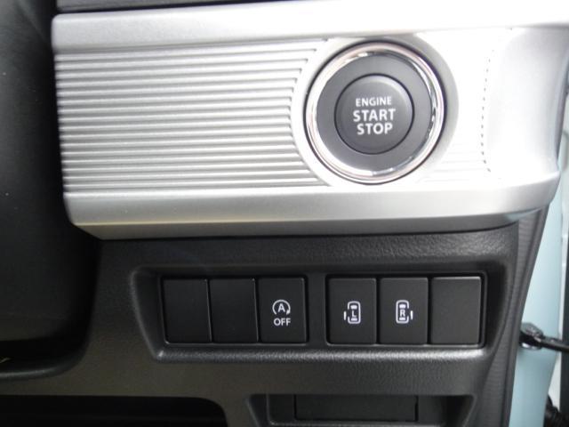 ハイブリッドXZ ターボ 2トーンルーフ スズキ5年保証付 2型 セーフティサポート 軽自動車(13枚目)