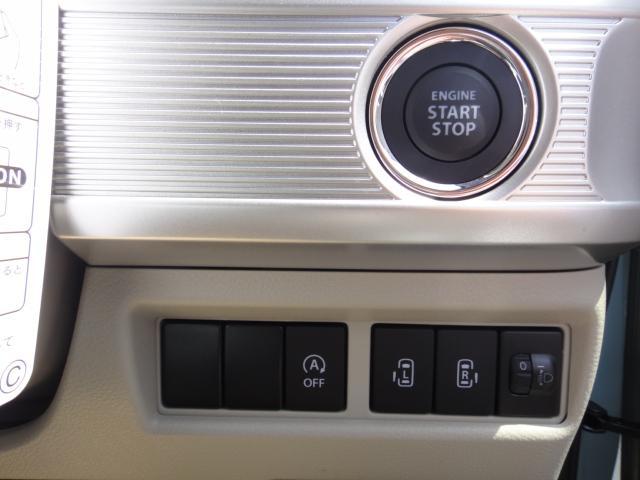 ハイブリッドX 2トーンルーフ 2型 セーフティサポート スズキ5年保証付 軽自動車(13枚目)