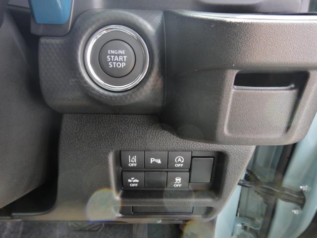 ハイブリッドX スズキ5年保証付 セーフティサポート 軽自動車(13枚目)