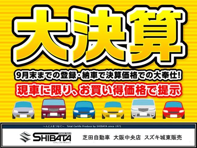 ハイブリッドXSターボ スズキ5年保証付 2型 セーフティサポート 軽自動車(2枚目)