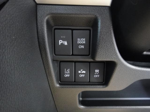 ハイブリッドXSターボ スズキ5年保証付 2型 セーフティサポート 軽自動車(14枚目)