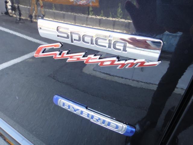 ハイブリッドXSターボ スズキ5年保証付 2型 セーフティサポート 軽自動車(18枚目)