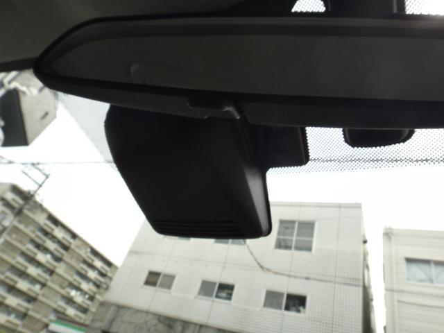 S-リミテッド 2トーンルーフ 特別仕様車 2型 スズキ5年保証付 セーフティサポート(12枚目)