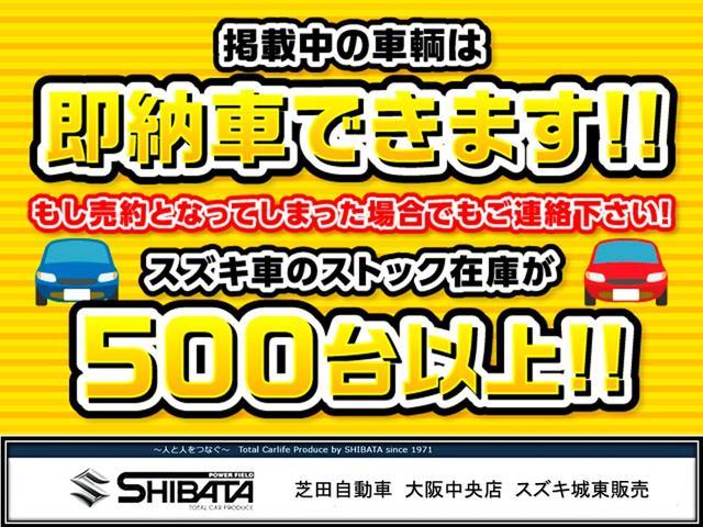 ハイブリッドFX スズキ保証付 2型 セーフティサポート 禁煙車 軽自動車(4枚目)