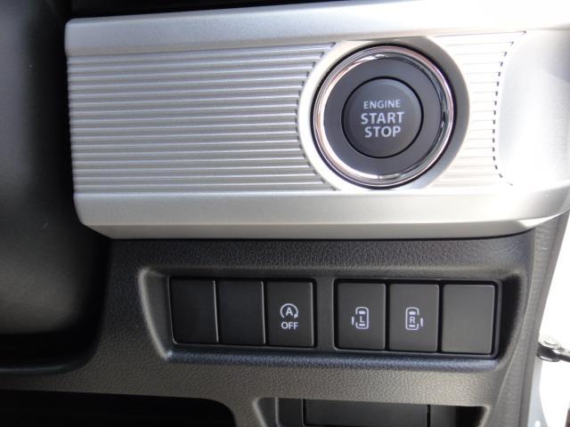 ハイブリッドXSターボ スズキ5年保証付 2型 セーフティサポート 軽自動車(13枚目)