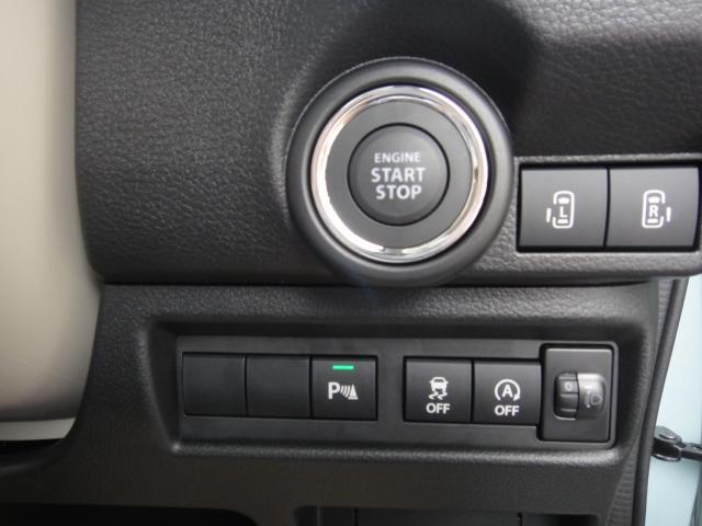 ハイブリッドS 全方位モニター9インチメモリーナビ スズキ5年保証付 セーフティサポート 軽自動車(10枚目)