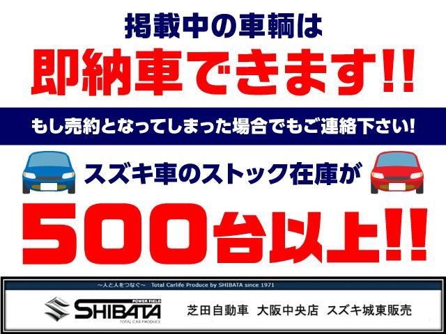 モード スズキ5年保証付 3型 セーフティサポート 軽自動車(3枚目)