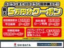 1.4ターボ 4WD スズキ保証付 セーフティサポート(2枚目)