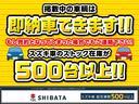 Jスタイルターボ スズキ5年保証付 特別仕様車 セーフティサポート 軽自動車(3枚目)