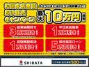 モード 全方位モニター 2トーンルーフ 3型 スズキ5年保証付 セーフティサポート 軽自動車(2枚目)