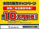 ハイブリッドXターボ スズキ5年保証付 セーフティサポート 軽自動車(2枚目)
