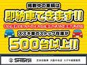 ハイブリッドXSターボ スズキ5年保証付 2型 セーフティサポート 軽自動車(4枚目)