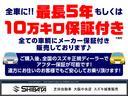 ハイブリッドG 2トーンルーフ セーフティサポート スズキ5年保証 軽自動車(4枚目)