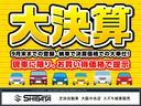 ハイブリッドFX スズキ保証付 2型 セーフティサポート 禁煙車 軽自動車(2枚目)