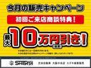 ハイブリッドFX スズキ保証付 2型 セーフティサポート 禁煙車 軽自動車(3枚目)