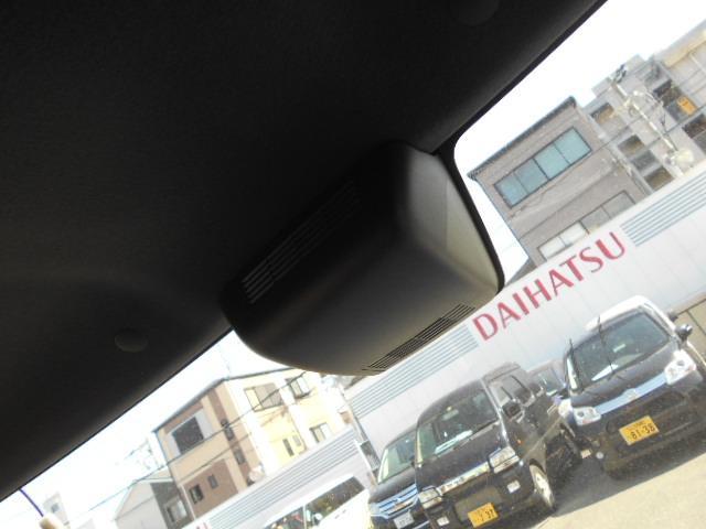 ◇◆お得な大商談会開催中!!◆◇ダイハツ鶴見緑地店 TEL:06-6994-0097 国道163号線沿いのお店です!