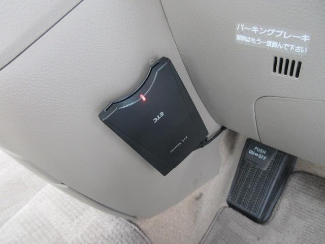 L キーレス 左パワースライドドア 社外フロントバンパー フルセグナビ バックカメラ ETC 社外シートカバー 15AW(14枚目)
