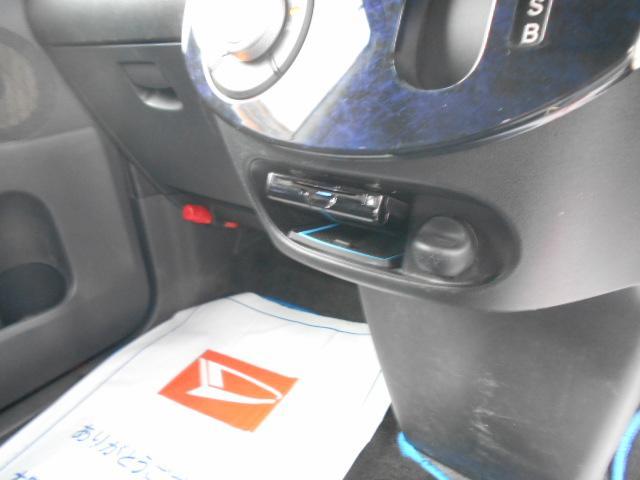 カスタムRS トップエディションSAII フルセグナビ・ローダウン・Bカメラ・ドラレコ・ETC2.0・Bluetooth(9枚目)