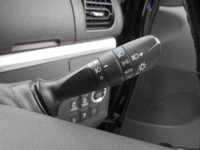 カスタムRS トップエディションSAII フルセグナビ・ローダウン・Bカメラ・ドラレコ・ETC2.0・Bluetooth(16枚目)