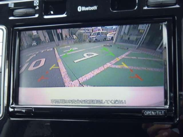 X サンクスエディション(30kwh) 衝突軽減ブレーキ ハンドルヒーター 前後シートヒーター メモリーナビ フルセグTV バックカメラ LEDライト(5枚目)