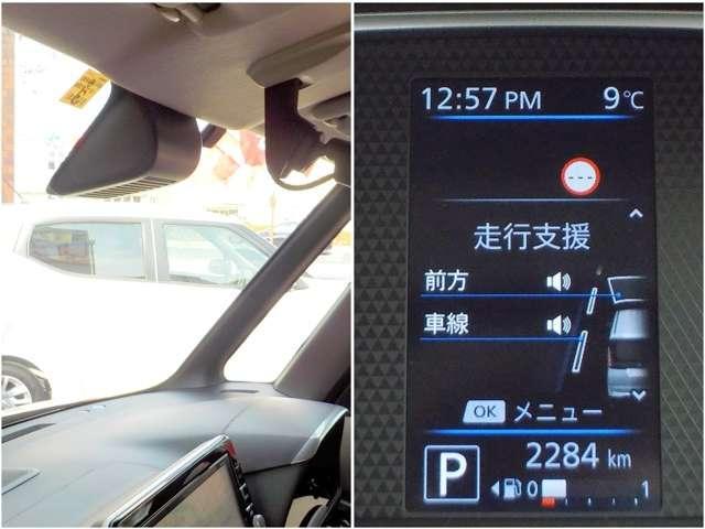 「日産」「ルークス」「コンパクトカー」「兵庫県」の中古車7