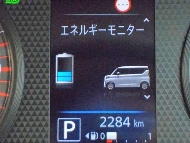 「日産」「ルークス」「コンパクトカー」「兵庫県」の中古車10
