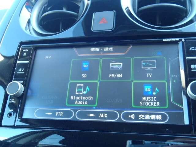 e-パワー X 衝突被害軽減ブレーキ 踏み間違い衝突防止アシスト メモリーナビ TV アラウンドビューモニター ETC ハイビームアシスト インテリジェントルームミラー インテリジェントキー(9枚目)