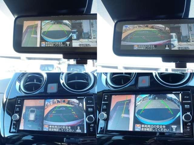 e-パワー X 衝突被害軽減ブレーキ 踏み間違い衝突防止アシスト メモリーナビ TV アラウンドビューモニター ETC ハイビームアシスト インテリジェントルームミラー インテリジェントキー(10枚目)
